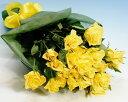 黄 バラの花束 お買い得黄バラ20本の花束 【送料無料】 お誕生日 結婚祝い ギフト プレゼント 退職祝い 記念日