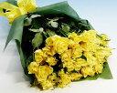 黄 【お誕生日 花束 バラ】お買い得 黄バラ50本の花束