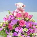 テディベア 【お誕生日のお花】アロマベアーとピンク クリスマス お歳暮 お正月