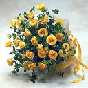 黄 【あす楽16時まで受付】【季節のお花・花束】 黄色スプレーバラの花束【あす楽対応】お誕生日