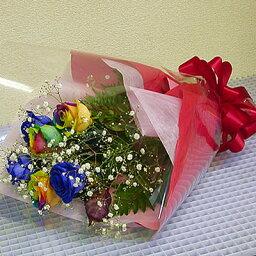 青 レインボーローズ 虹色のバラと青いバラの夢のブーケ 結婚祝い 結婚記念日【品質保証★花】