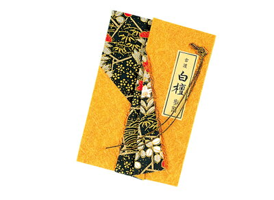 【5%OFFクーポン配布中】【DM便対応】日本香堂 「古渡白檀 歩割」15g【聞香】【香木片】【白檀】【印香】【お香】【和の香】【本格的】