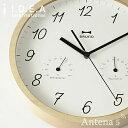 BRUNO(ブルーノ) 時計 《全2色》BRUNO ウッド温湿ウォールクロック 【ブルーノ IDEA LABEL イデアレーベル 掛時計 壁時計 デザイン雑貨 ウォールクロック お祝い 北欧 熱中症対策 乾燥予防】