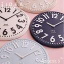 BRUNO(ブルーノ) 時計 《全4色》BRUNO エンボスウォールクロック 【ブルーノ IDEA LABEL イデアレーベル 掛け時計 壁時計 デザイン雑貨 キッチン雑貨 北欧】