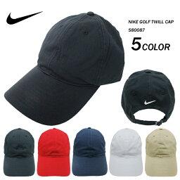 ナイキ キャップ メンズ あす楽対応 送料無料 海外限定 NIKE(ナイキ)6パネル ローキャップ(NIKE GOLF TWILL CAP)(5カラー)580087 SWOOSH GOLF DAD CAP 無地 ワンポイント キャップ 帽子 スポーツ スウッシュ ロゴ 男女兼用 メンズ レディース ユニセックス DRI-FIT レターパック対応