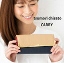 ツモリチサト 財布(レディース) ☆ポイント10倍ツモリチサト 財布 サイフ シュリンクコンビ二つ折り長財布 57661ツモリチサトキャリー【tsumori chisato CARRY】