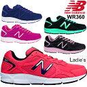 ニューバランス NEWBALANCE レディースシューズ ニューバランス ランニング トレーニング ウォーキング 女性 靴 くつ/ WR360/