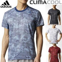 アディダス アディダス メンズ 半袖シャツ adidas M4T(メイド フォー トレーニング)男性 トレーニング Tシャツ スポーツ ウェア カモ柄 カモフラ 吸水速乾 ジム ランニング/DML08