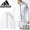アディダス パーカー メンズ アディダス adidas ZNE フーディー トレーニング ジム スポーツ ウェア 男性 AZ6141 ホワイト Z.N.E./ZNE-FZHOOD