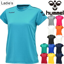 ヒュンメル Tシャツ 半袖 レディース ヒュンメル hummel トレーニングシャツ 女性用 フィットネス エクササイズ ランニング ジム 普段使い 吸汗速乾 トップス スポーツウェア/HLY2078