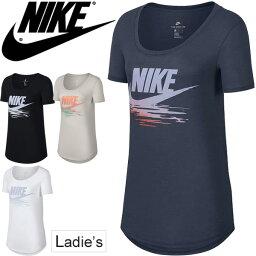 ナイキ Tシャツ 半袖 レディース/ナイキ NIKE TB BF サンセット/女性 半袖シャツ ロゴ スポーティ カジュアル トップス カットソー スポーツウェア/911435