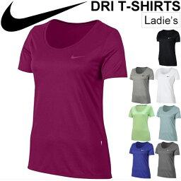 ナイキ Tシャツ 半袖シャツ レディース ナイキ NIKE DRI-FIT トレーニングウェア ランニング ジョギング フィットネス ジム ヨガ スポーツウェア 女性 トップス/903113