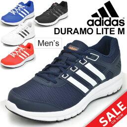 アディダス ランニングシューズ メンズ アディダス デュラモライト adidas DURAMOLITE M/ジョギング マラソン トレーニング 初心者/CP8759 CP8760 CP8761 CP8763 CP8764 男性 3E スニーカー 靴/DuramoLiteM