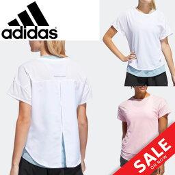 アディダス Tシャツ タンクトップ 2点セット レディース アディダス adidas W PURE レイアード TEE スポーツウェア ランニング ジョギング トレーニング フィットネス ジム 女性用 トップス /FRN49