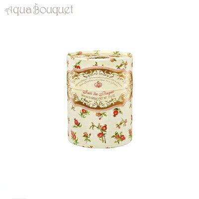 サンタ マリア ノヴェッラ バスソルト ザクロ 500g Santa Maria Novella Pomegranate Bath Salts [12209]