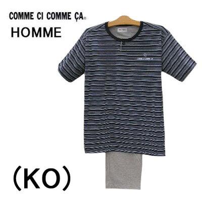 8540c915d2f15 【COMME CI COMME CA】『コムシコムサ GUNZE グンゼ メンズ』半袖メンズパジャマ綿