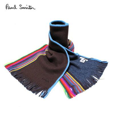 【Paul Smith】ポールスミス メンズ マフラー ブラウン×マルチカラー ストライプ AJXA 943A S281 C 【あす楽対応】