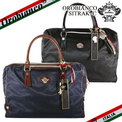 【OROBIANCO】オロビアンコ SITRAK-C シトラック TRISSA ビジネスバッグ ブリーフケース トリッサナイロン/レザー メンズ ブラック/《ブルー》