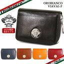 オロビアンコ オロビアンコ スマートキーケース Orobianco メンズ VIAVAI-F ヴィア・ヴァイ レディース レザー 牛革 ビアバイ ブラック/ネイビー/レッド/オレンジ/ブラウン イタリア製