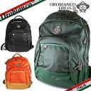 オロビアンコ リュック メンズ オロビアンコ リュックサック デイパック Orobianco メンズ OBLO-D オブロ 紳士用 ナイロン レザー ブラック/オレンジ/グリーン イタリア製