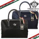 オロビアンコ ブリーフケース(メンズ) オロビアンコ ブリーフケース ブリーフケース Orobianco メンズ SITRAK-C シトラック 紳士用 バッグ ナイロン/レザー ブラック/ネイビー イタリア製