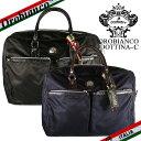 オロビアンコ ブリーフケース(メンズ) オロビアンコ ビジネスバッグ ブリーフケース Orobianco メンズ DOTTINA-C ドッティナ クロコ調レザー ナイロン NYLON/COCCOLINO LUCIDO ブラック/ブルー イタリア製