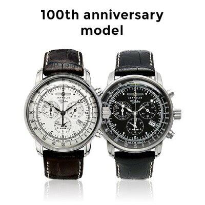 【父の日 プレゼント】【父の日ギフト】【並行輸入品】 ツェッペリン 腕時計 メンズ ZEPPELIN ツェッペリン100周年記念モデル ダークブラウン ブラック 7680-1 7680-2