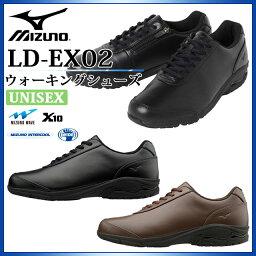 ミズノ ミズノ メンズ ウォーキングシューズ LD-EX 02 男性用 B1GC1722 MIZUNO ウォーキングシューズ