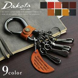 ダコタ 【選べるノベルティ大好評】キーリング(金具・黒ニッケル) Dakota BLACK LABEL ダコタブラックレーベル ミネルバアクソリオ 0637002【ゆうパケット対応】