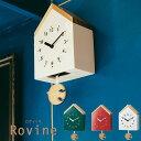 振り子時計 振り子時計 壁掛け時計 置き時計 スイープムーブメント アナログ時計 かわいい おしゃれ 家 鳥 モチーフ インテリア 木製 緑 赤 白 プレゼント 贈り物 新築祝い