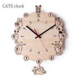 振り子時計 振り子時計 掛け時計 クロック 子供部屋 動物 ネコ 壁掛け 可愛い 木製 WOOD 猫 丸型 円形 誕生日 出産祝い 一人暮らし ヤマト工芸 yamato japan 日本製