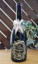 名入れのお酒 谷川岳 純米大吟醸 結婚祝い 名入れ 日本酒 新郎新婦様名と記念日をボトルへ彫刻 送料無料