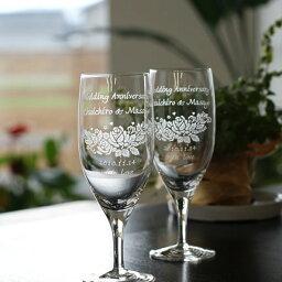ミントンのワイングラス 開店祝い、開業祝い・新築祝いや退職・勇退・定年などのお祝い記念品に名前が刻めるビアグラスセット(ビールグラス)ツインバラ柄【楽ギフ_包装選択】【楽ギフ_のし宛書】【楽ギフ_メッセ入力】【楽ギフ_名入れ】
