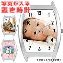 記念品 フランク三浦 一個から作れる オリジナル写真入り 置時計 オリジナル時計 記念品 父の日 母の日 プレゼント 結婚記念 ペットグッズ 誕生日 赤ちゃん 記念日フォト