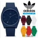 アディダス 腕時計(レディース) ADIDAS アディダス 腕時計 メンズ レディース Process_SP1 PROCESSSP1 プロセス ホワイト 白 防水 adidas ランニング ラバー ユニセックス ウォッチ