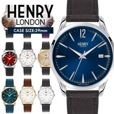 【エントリーで最大P29倍】HENRY LONDON ヘンリーロンドン ★選べる12カラー★ 39mm レディース メンズ ユニセックス 腕時計 レザー ウォッチ プレゼント 贈り物 ギフト ペアウォッチ [あす楽]
