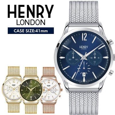 69d0cf135bc6 HENRY LONDON ヘンリーロンドン ☆選べる4カラー☆ 41mm レディース メンズ ユニセックス 腕時計 メッシュ