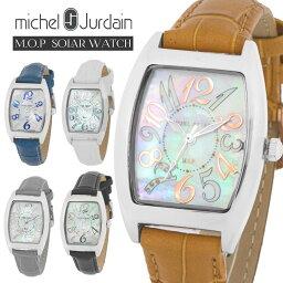 ミッシェルジョルダン 【全品送料無料】 ブランド おしゃれ 人気 安い かわいい レディース シンプル 女性 ギフト プレゼント 腕時計 ソーラー ミッシェル・ジョルダン MICHEL JURDAIN トノー型ダイヤモンド SL-2000 時計