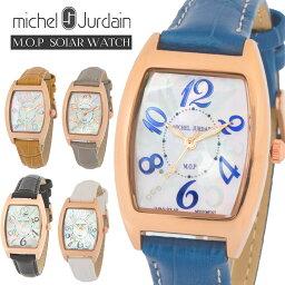 ミッシェルジョルダン 【全品送料無料】 レディース 腕時計 ソーラー ミッシェル・ジョルダン MICHEL JURDAIN トノー型ダイヤモンド SL-2100 時計