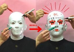 寄せ書きマスク M2 寄せ書きマスク