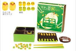 マナー豆  マナー豆(匠) (マナービーンズたくみ) お箸のマナーを学べるゲーム第二弾 パーティーゲーム おもしろ雑貨 面白グッズ