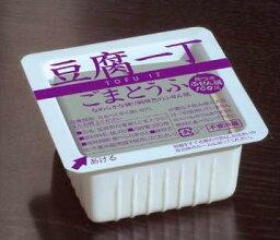 豆腐一丁  豆腐一丁 ごまとうふ のり付きふせん紙 メモ帳 ふせん 付箋 おもしろ雑貨 おもしろグッズ 付箋 おもしろ 文房具 メモ用紙