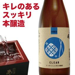 代 彼氏への日本酒 あさ開 人気プレゼントランキング ベストプレゼント