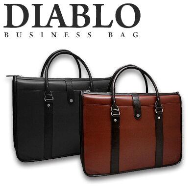 クラシックモデル ビジネスバッグ メンズ レザー バッグ ブリーフケース バッグ カバン KA-2096 ディアブロ 【DIABLO】