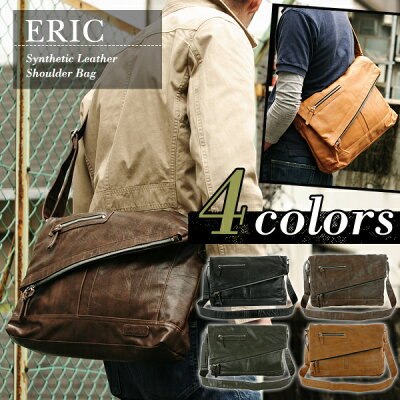 Brave Collection ERIC 口折れ ショルダーバッグ メンズ メッセンジャーバッグ ヴィンテージ バッグ カバン エリック tr52 トリックスター 【TRICKSTER】