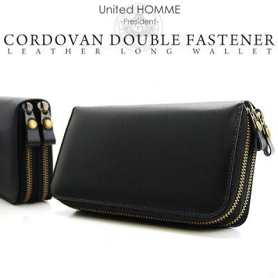 9fa4c99e7d9b コードバン ダブルファスナー ラウンドウォレット 長財布 メンズ 馬革×牛革 ラウンドファスナー 財布