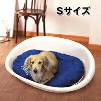 おしゃれペットベット 犬 ベッド ファンタジスタ オーバルタイプS プラスチックで洗える便利さと噛む子にもおすすめの丈夫さ シンプルなおしゃれさ 小型犬 猫 ペット用※クッションは別売り