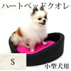 おしゃれペットベット 犬 ベッド ハートベッドクオレ S おしゃれ ハート クッション ピンク 小型犬