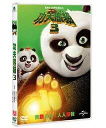 カンフーパンダ DVD 映画/ カンフーパンダ3 (DVD) 台湾盤 Kung Fu Panda 3