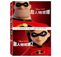 Mrインクレディブル DVD 映画/ Mr.インクレディブル+インクレディブル・ファミリー (2DVD) 台湾盤 The Incredibles 1+2 2-Movie Collection